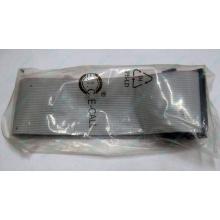 Кабель FDD, шлейф 34-pin для флоппи-дисковода