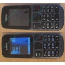 Телефон Nokia 101 Dual SIM (чёрный)