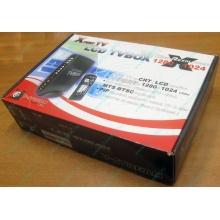 Внешний TV tuner KWorld V-Stream Xpert TV LCD TV BOX VS-TV1531R (без БП!)