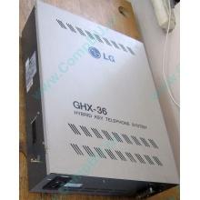 АТС LG GHX-36