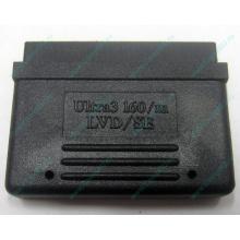 Терминатор SCSI Ultra3 160 LVD/SE 68F