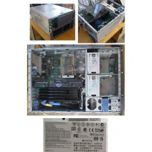 Сервер HP ProLiant ML530 G2 (2 x XEON 2.4GHz /3072Mb ECC /no HDD /ATX 600W 7U)