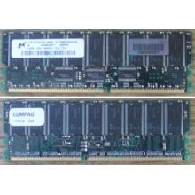 Модуль памяти 512Mb DDR ECC для HP Compaq 175918-042