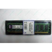 Модуль оперативной памяти 2048Mb DDR2 Kingston KVR667D2N5/2G pc-5300