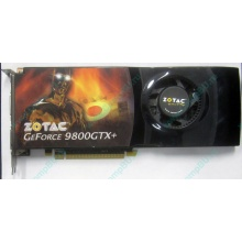 Нерабочая видеокарта ZOTAC 512Mb DDR3 nVidia GeForce 9800GTX+ 256bit PCI-E