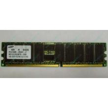 Серверная память 1Gb DDR1, 1024Mb DDR ECC Samsung pc2100 CL 2.5