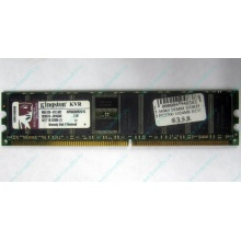 Серверная память 1Gb DDR Kingston, 1024Mb DDR1 ECC pc-2700 CL 2.5 Kingston