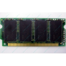8Mb EDO microSIMM Kingmax MDM083E-28A