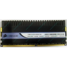 Память Б/У 1Gb DDR2 Corsair CM2X1024-8500C5D