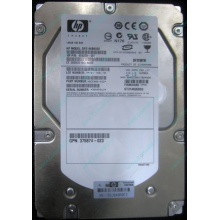 HP 454228-001 146Gb 15k SAS HDD