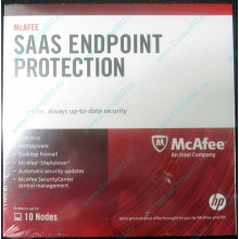 Антивирус McAFEE SaaS Endpoint Pprotection For Serv 10 nodes (HP P/N 745263-001)
