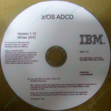 z/OS ADCD 5799-HHC, zOS Application Developers Controlled Distributions 5799HHC