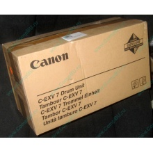 Фотобарабан Canon C-EXV 7 Drum Unit