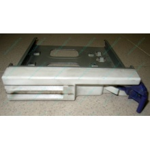 Салазки RID014020 для SCSI HDD