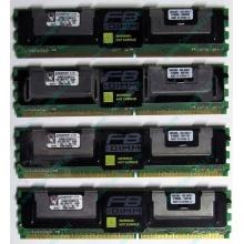 Серверная память 1024Mb (1Gb) DDR2 ECC FB Kingston PC2-5300F