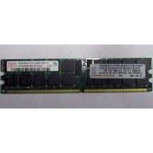 IBM 39M5811 39M5812 2Gb (2048Mb) DDR2 ECC Reg memory