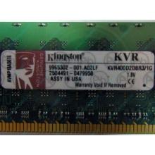 Серверная память 1Gb DDR2 Kingston KVR400D2D8R3/1G ECC Registered