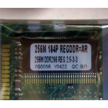 256 Mb DDR1 ECC Registered Transcend pc-2100 (266MHz) DDR266 REG 2.5-3-3 REGDDR AR
