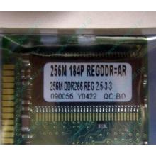 256 Mb DDR1 ECC Registered Transcend pc-2100 (266MHz) DDR266 REG 2.5-3-3 REGDDR AR