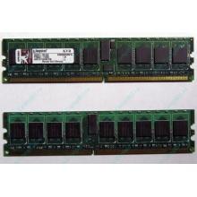 Серверная память 1Gb DDR2 Kingston KVR400D2S4R3/1G ECC Registered