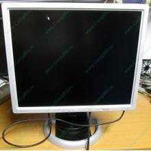 """Монитор 19"""" Belinea 10 19 20 (11 19 02) царапина на экране"""