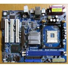 Материнская плата ASRock P4i65G socket 478 (без задней планки-заглушки)