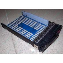 Салазки 483095-001 для HDD для серверов HP