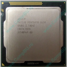 Процессор Intel Pentium G630 (2x2.7GHz) SR05S s.1155