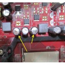 Б/У материнская плата с дефектом MSI MS-7253 K9VGM-V VER 1.1 s.AM2
