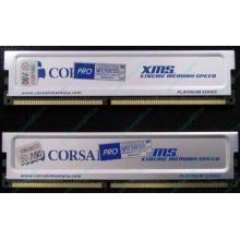Память 2 шт по 512Mb DDR Corsair XMS3200 CMX512-3200C2PT XMS3202 V5.2 400MHz CL 2.0 0615197-0 Platinum Series