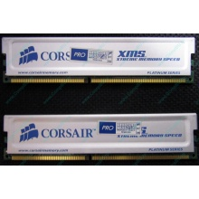 Память 2 шт по 1Gb DDR Corsair XMS3200 CMX1024-3200C2PT XMS3202 V1.6 400MHz CL 2.0 063844-5 Platinum Series
