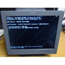 Б/У моноблок IBM SurePOS 500 4852-526