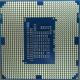 Процессор Intel Celeron G1620 (2x2.7GHz /L3 2048kb) SR10L s1155
