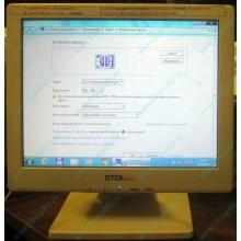 """POS-монитор 8.4"""" TFT OTEK OT84NA"""