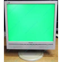 """Б/У монитор 17"""" Philips 170B с колонками и USB-хабом, белый"""