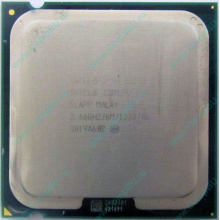 Процессор Б/У Intel Core 2 Duo E8200 (2x2.67GHz /6Mb /1333MHz) SLAPP socket 775