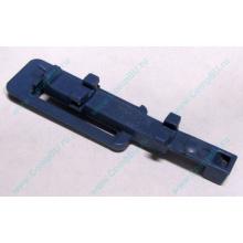 Синяя защелка HP 233014-001