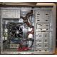 Intel Core i5-650 /GlasialStars Ice Hut 1150 PWM(E) /ASRock H55M-LE /2x2Gb DDR3 /250Gb /ATX 450W FSP