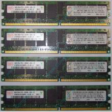 Модуль памяти 4Gb DDR2 ECC REG IBM 30R5145 41Y2857 PC3200
