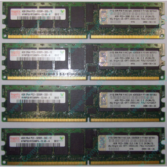 IBM OPT:30R5145 FRU:41Y2857 4Gb (4096Mb) DDR2 ECC Reg memory