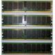 IBM 30R5145 41Y2857 4Gb (4096Mb) DDR2 ECC Reg memory