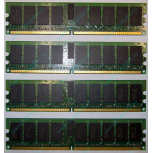 IBM OPT:30R5145 FRU:41Y2857 4Gb (4096Mb) DDR2 ECC Reg memory