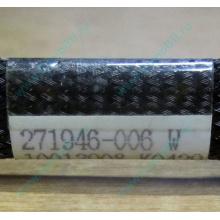 FDD-кабель HP 271946-006 для HP ML370 G3 G4
