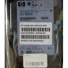 Жёсткий диск 146.8Gb HP 365695-008 404708-001 BD14689BB9 256716-B22 MAW3147NC 10000 rpm Ultra320 Wide SCSI купить, цена.