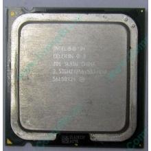 Процессор Intel Celeron D 326 (2.53GHz /256kb /533MHz) SL98U s.775