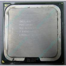 Процессор Intel Pentium-4 511 (2.8GHz /1Mb /533MHz) SL8U4 s.775