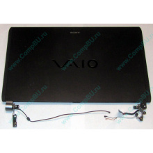 Экран Sony VAIO DCG-4J1L VGN-TXN15P, купить дисплей Sony VAIO DCG-4J1L VGN-TXN15P