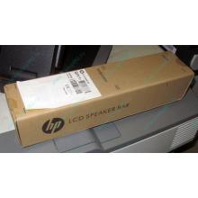 Колонки HP NQ576AA для мониторов HP, купить HP NQ576AA, цена NQ576AA