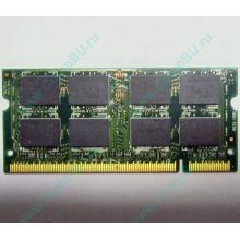 Модуль памяти 2Gb DDR2 200-pin Hynix HYMP125S64CP8-S6 800MHz PC2-6400S-666-12