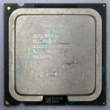 Процессор Intel Celeron D 345J (3.06GHz /256kb /533MHz) SL7TQ s.775